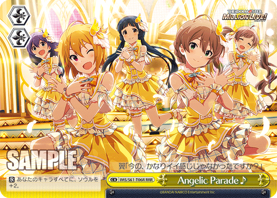 Angelic Parade♪
