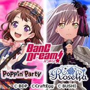 Poppin'Party×Roselia