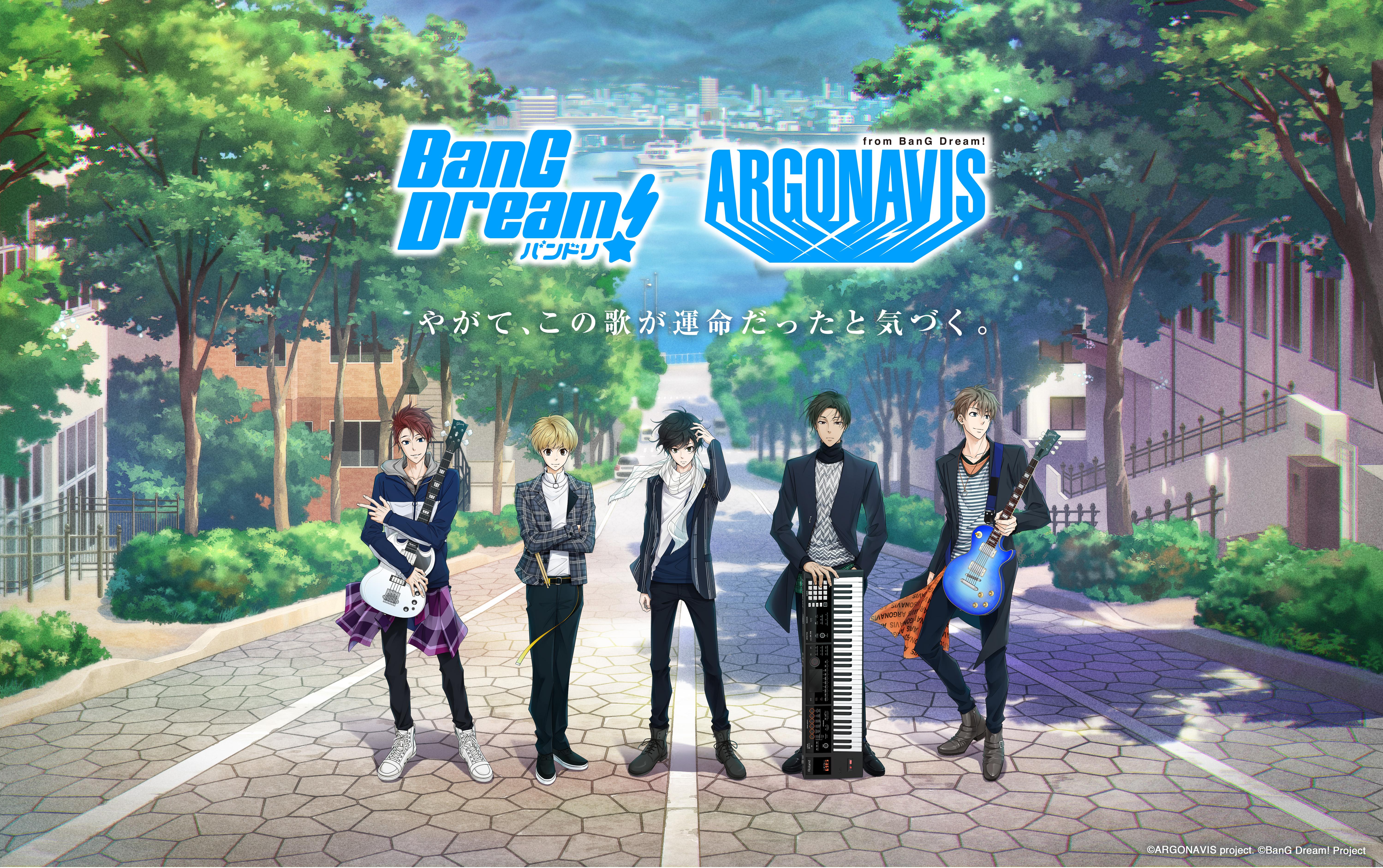 ARGONAVIS from BanG Dream!