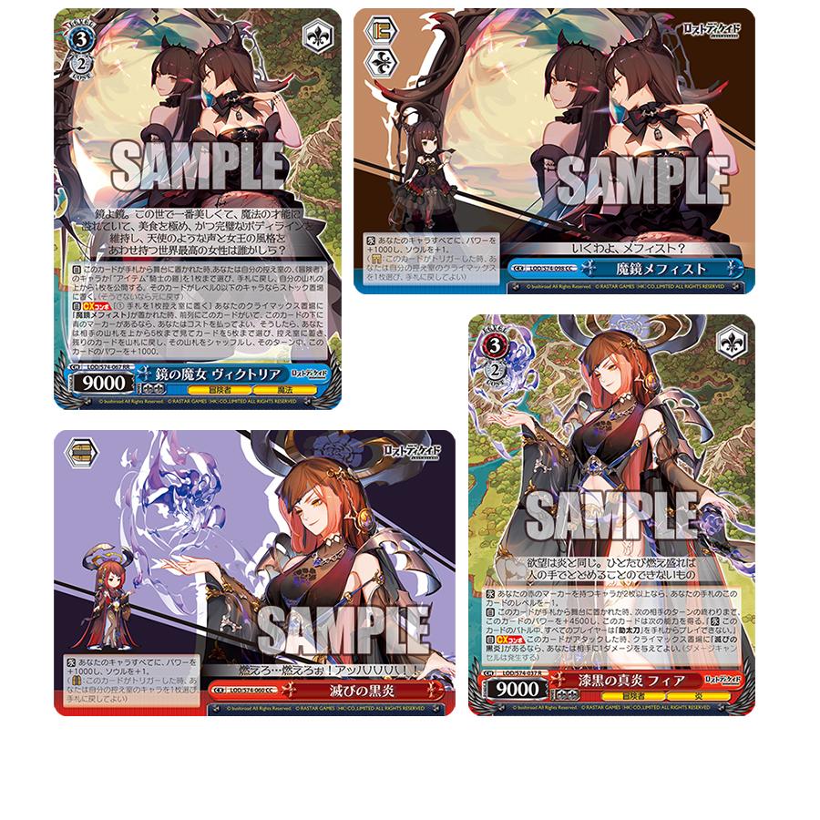 カード紹介その3