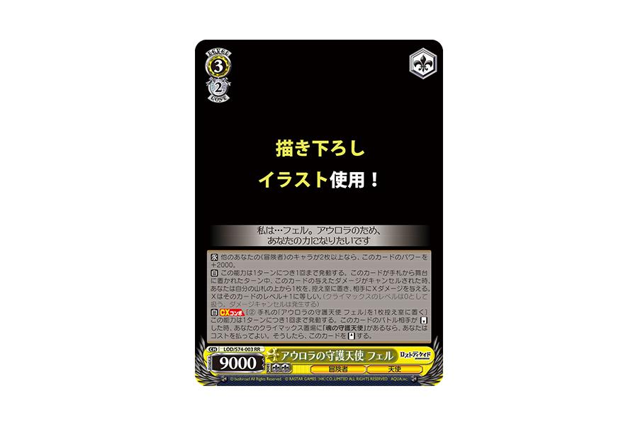 カード紹介その9