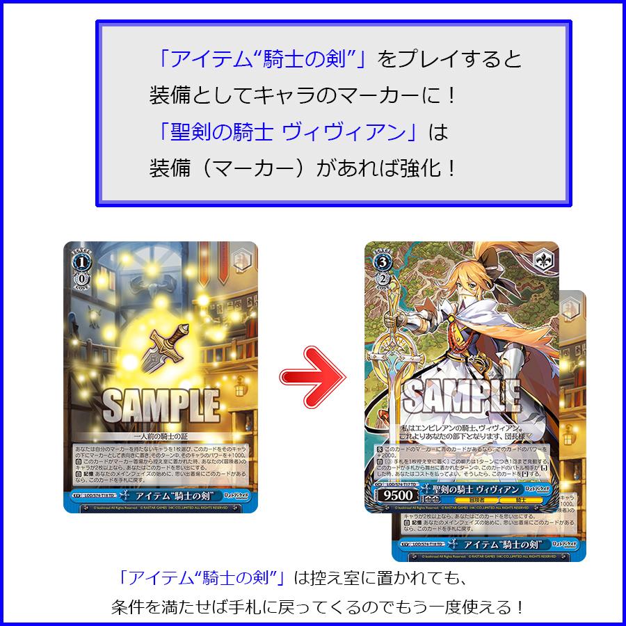 カード先行公開1