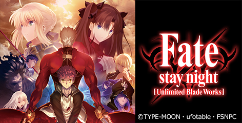 Fate/stay night [Unlimited Blade Works]Vol.II